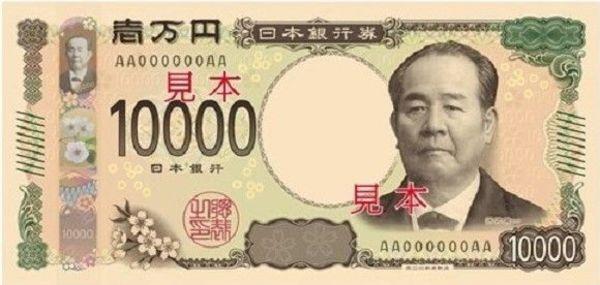 日本初の「株式会社」、誰がつくった?