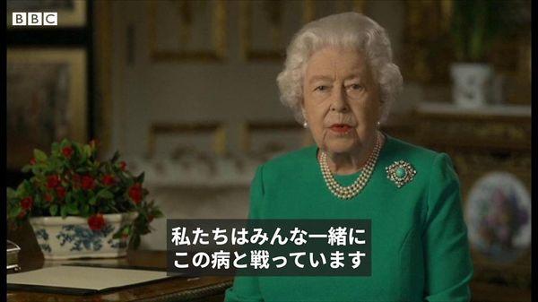 「またお会いします」、エリザベス英女王が約束
