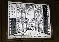 日経新聞が最終版「スクープ合戦」より重視するもの