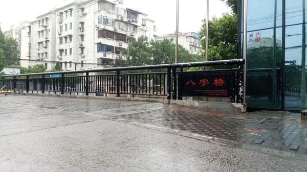 かつて真夏の上海で日本軍と中国軍が突入した市街戦