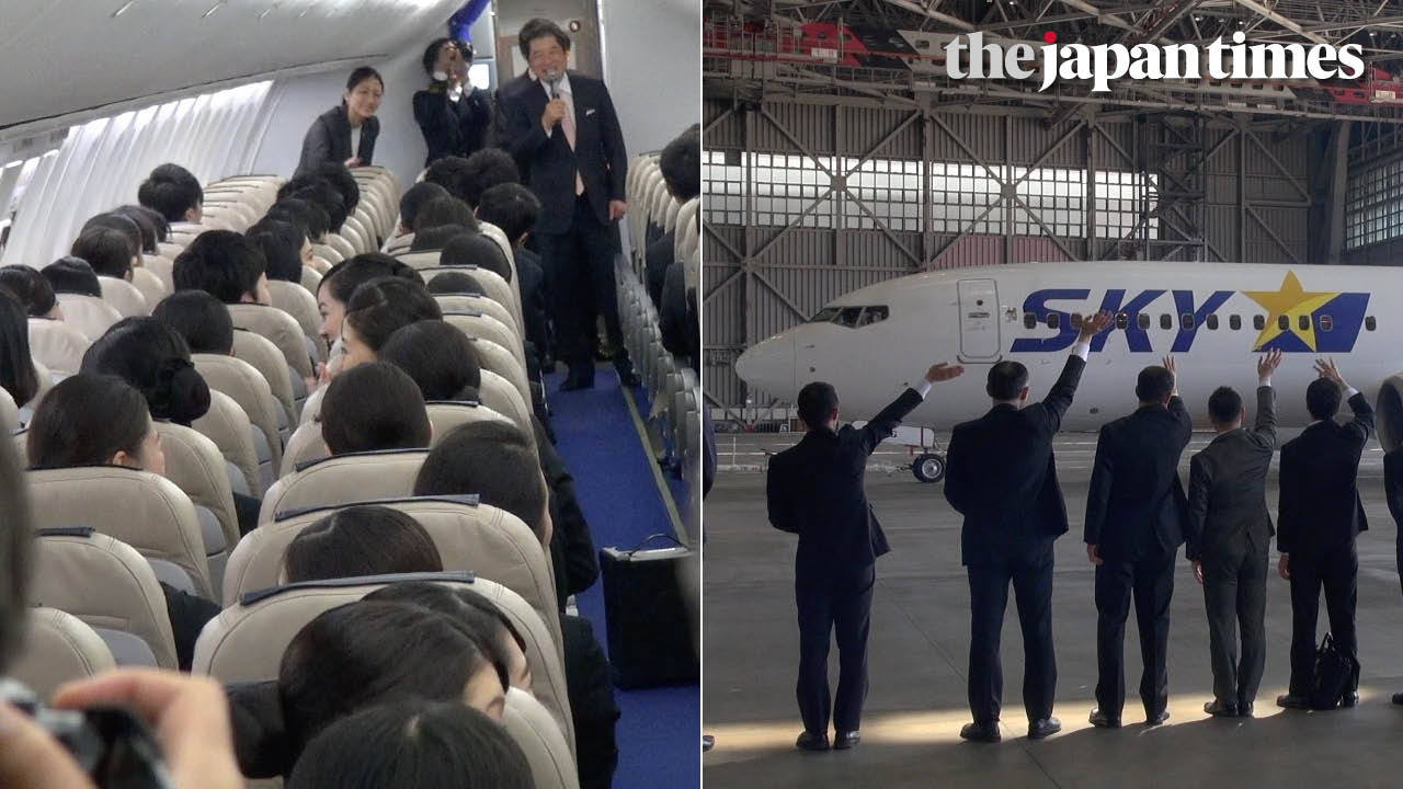 Skymark Airlines' sky-high welcoming ceremony for its new employees