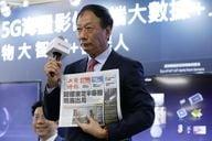 日米韓連合が東芝メモリの売却先として最悪な理由