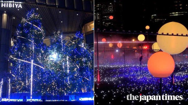 Two Tokyo Midtowns celebrate Christmas
