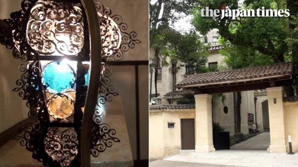 Introducing Kudan House: Traditional home turned business hub