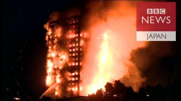 ロンドン西部の高層住宅から出火 24階120戸