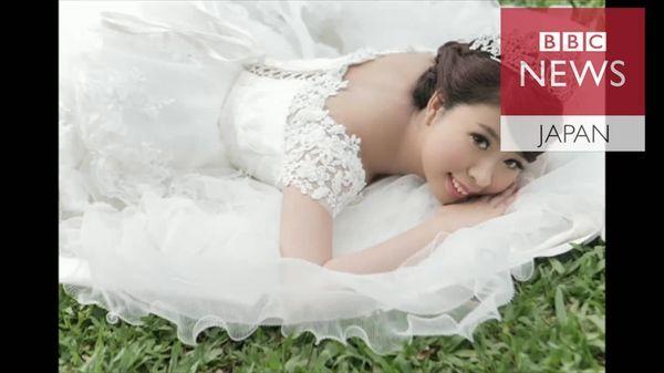 がん闘病の独身女性 結婚写真の夢かなえる