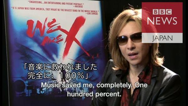 X JAPANのYOSHIKIさん、BBCに思い語る