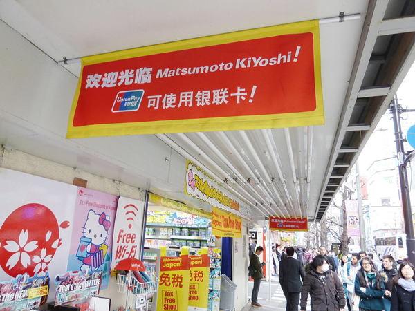 """中国人が""""爆買い""""したい商品の法則"""