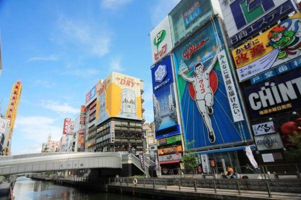 東京・大阪で異変、地方は…不動産は活況なのか