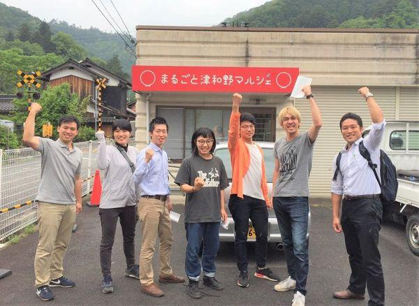 日本の地方を元気にせよ、立ち上がった若者たち