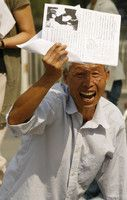 国営企業の民営化進む中、低賃金・社会保障不備・解雇で高まる国民不満 - 中国