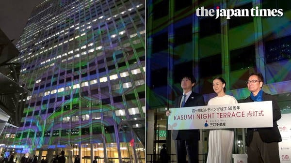 Kasumigaseki Building's 50th anniversary