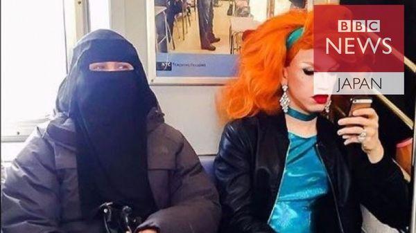 ムスリム女性とドラァグ・クイーンが地下鉄で隣同士に 写真で論争