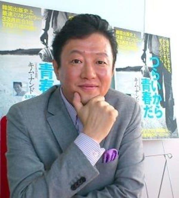 「無限競争」に苦しむ韓国の若者たちの救世主