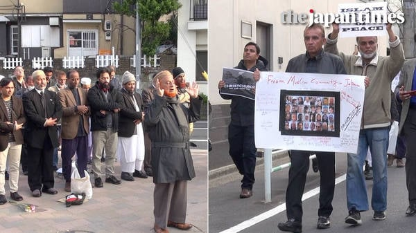 Muslim residents of Japan mourn victims of the New Zealand mosque mass shootings