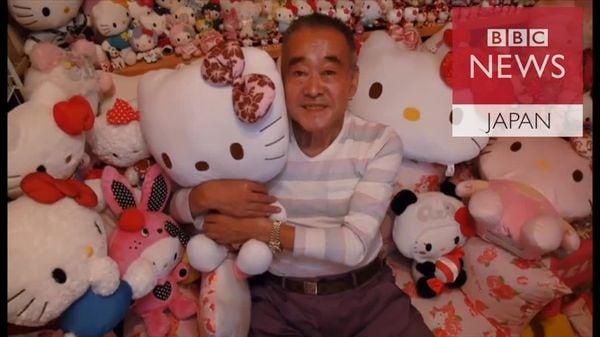 ハローキティ世界一のファンは日本の元警官