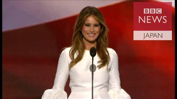 【米大統領選2016】メラニア夫人の「盗用」演説に共和党員は