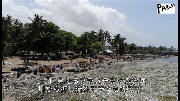 嵐の後の海岸をプラスチックの波が直撃 ドミニカ共和国