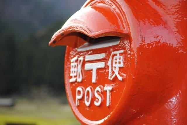 「土曜の配達」廃止で揺れる日本郵政の立ち位置