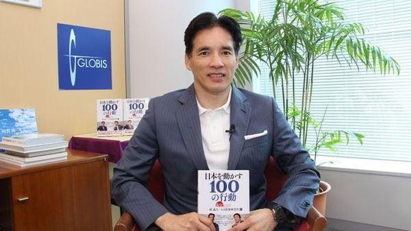 日本法曹界の量、質、そして制度面での拡充を! ~100の行動79