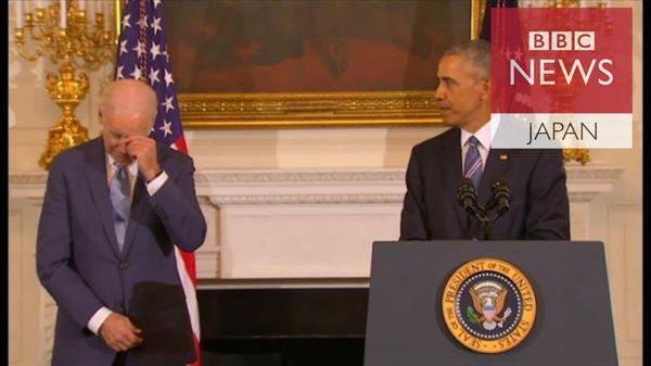 オバマ氏がバイデン氏にサプライズ 涙の表彰