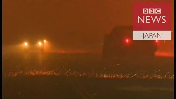 「家の裏が炎に包まれていた」 カリフォルニア山火事